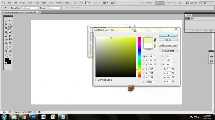 How to remove white background in Photoshop